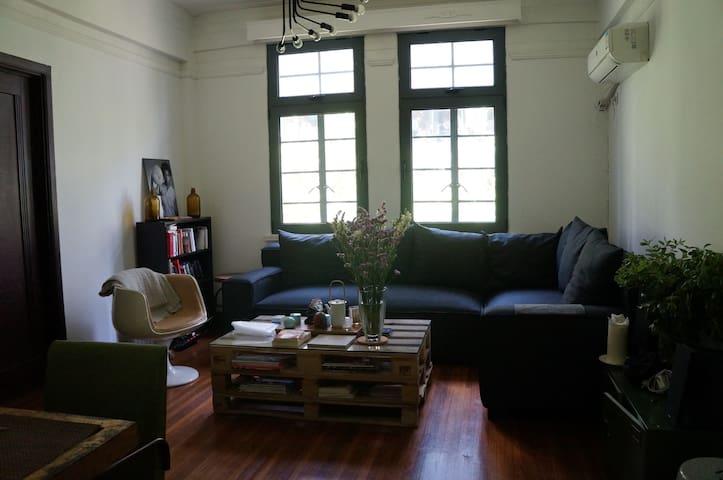 Big Art Deco 1 Br Apartment on West Nanjing Rd - Şangay - Daire