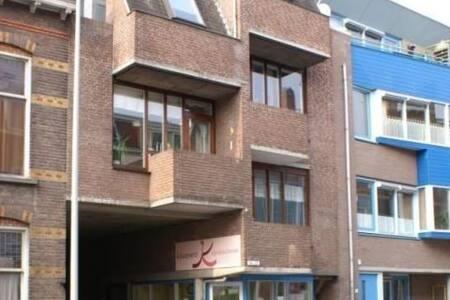 Rustig appartement nabij centrum en station