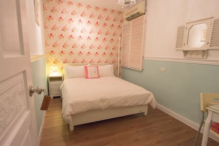 Xinyi-double room, 1min to MRT, close to 101 #2 - Xinyi District