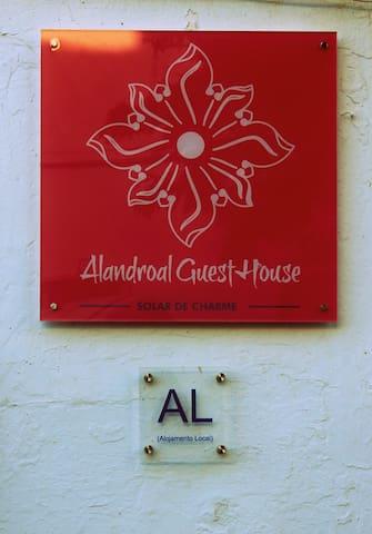 Alandroal Guest House - Solar de Charme - Alandroal - 家庭式旅館