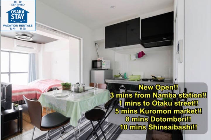We can help you make an unique experience in Osaka by a cozy and comfortable accommodation!!