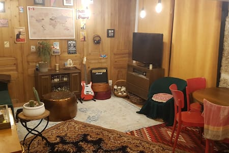 Double Twin Room vintage duplex - Center of Lyon