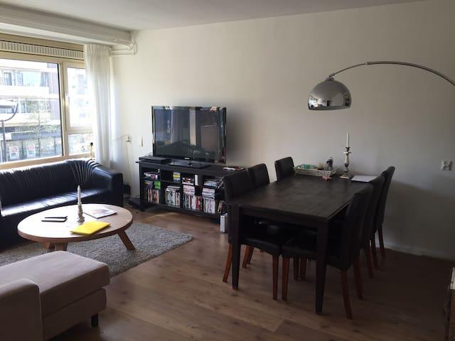 Apartment in Tilburg centre (72-m2) - Tilburgo - Apartamento