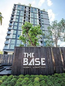 The Base Height Udonthani