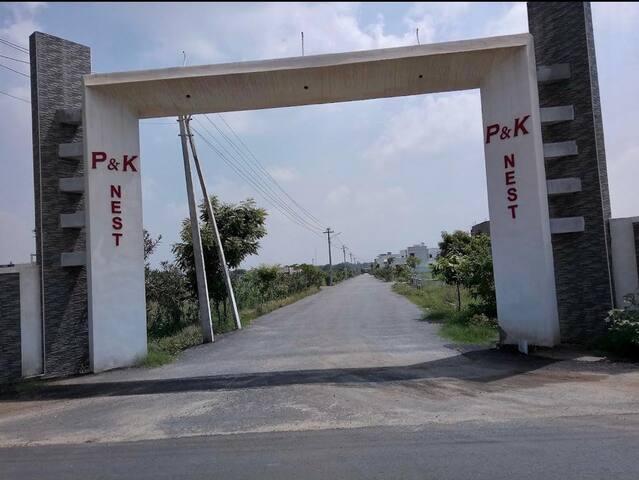 Entrance to the society from Keeranatham road