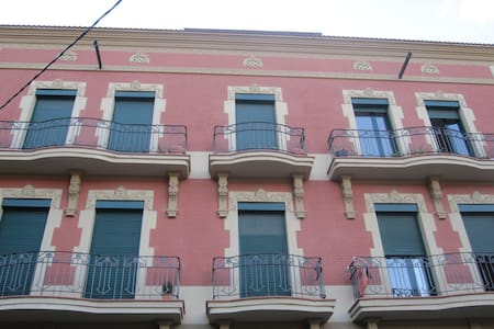 A flat for 1 or 2 people in Manresa center. - Manresa - Apartment