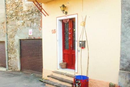 Charming Italian Vintage House. - Valduggia - 独立屋