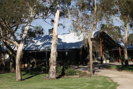 Kenwood Bank Vineyard Retreat - McLaren Vale - 住宿加早餐
