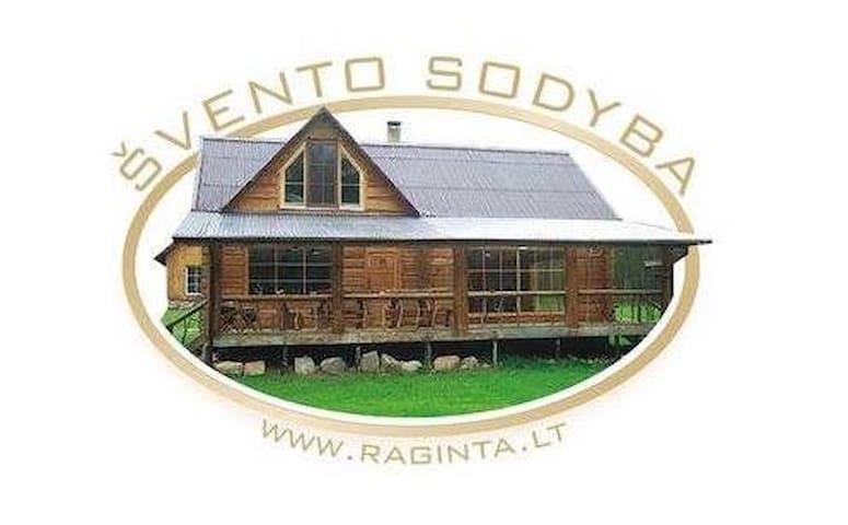 Homestead near the Lake Sventas (Švento Sodyba)