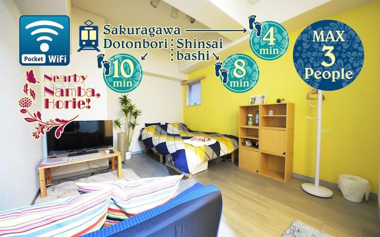 ★Osaka★Namba 1way/Dotonbori&Minamihorie Cozyroom*a - Osaka - Apartamento