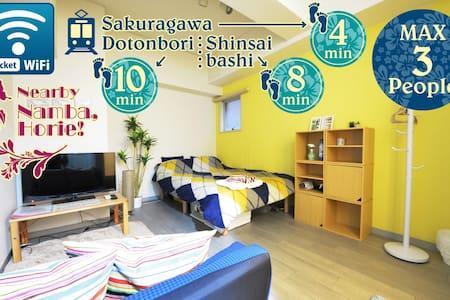 ★Osaka★Namba 1way/Dotonbori&Minamihorie Cozyroom*a - Ōsaka-shi