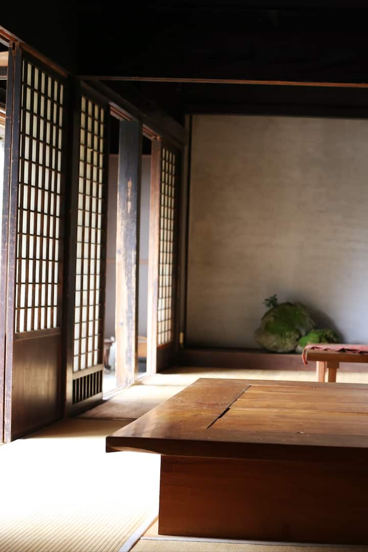 In the Japanese traditional house