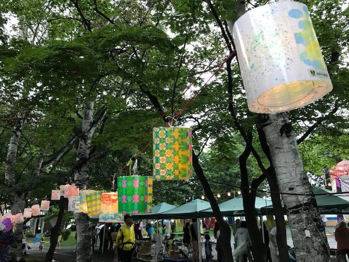 Andon sparkling of lantern