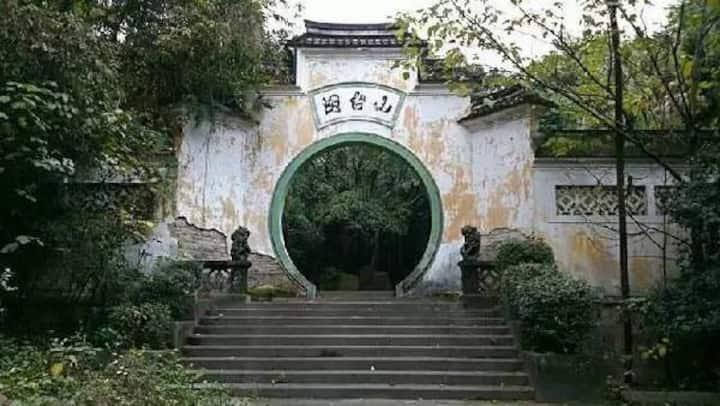烟台山公园