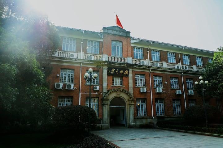 湖南大学早期建筑