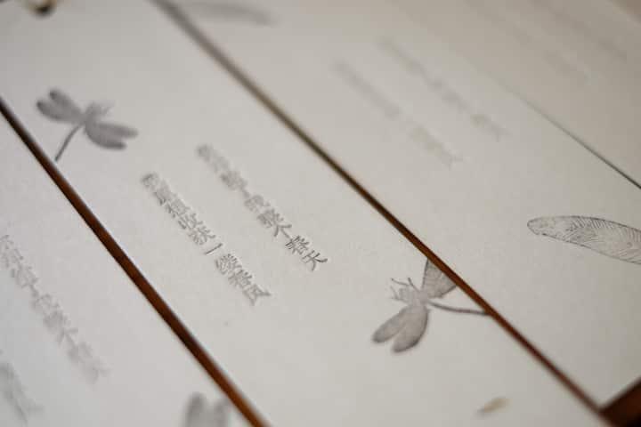 凸版印刷书签