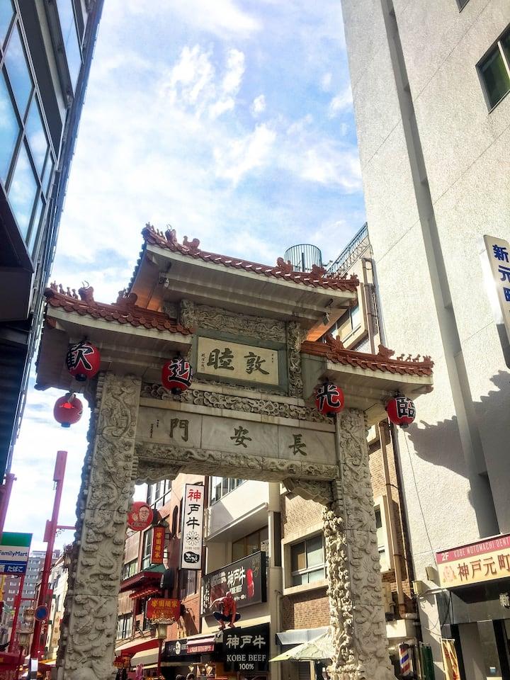 East Entrance of Kobe China Town