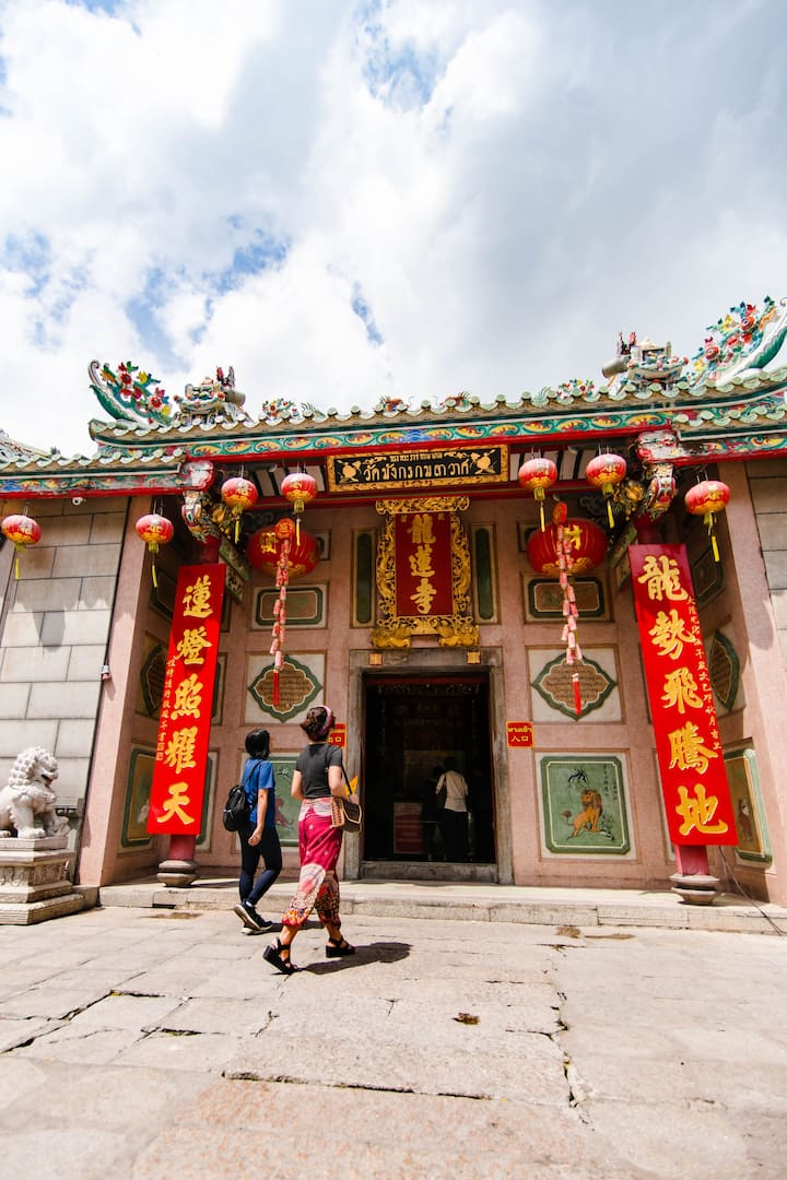 Let's visit the sacred Chinese Temple