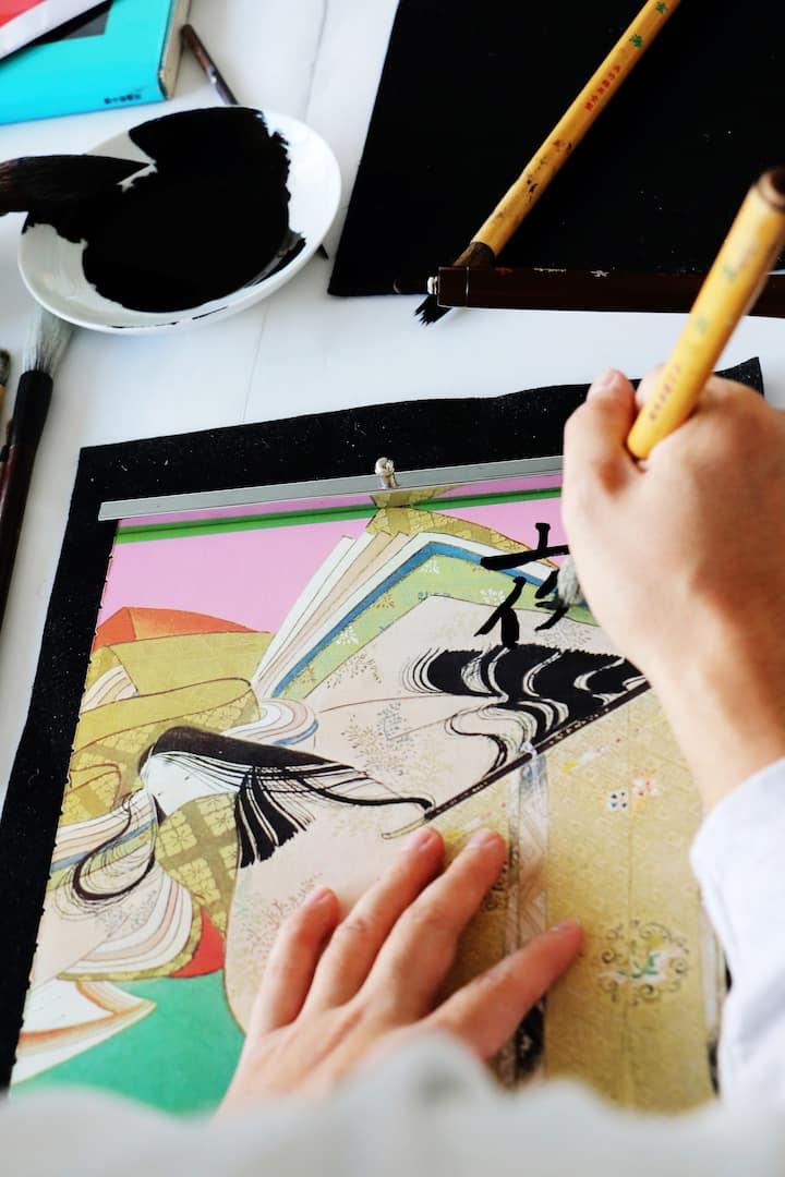 Painting calligraphy on Ukiyoe.