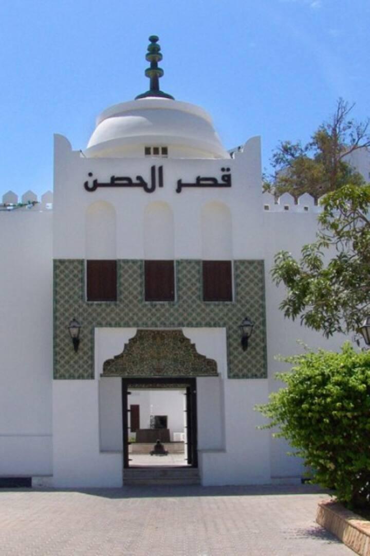 Al Hosn Fort