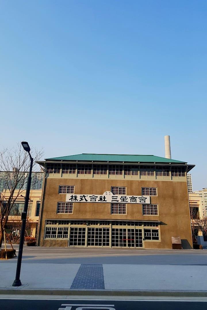 Samsung Sanghoe, established in 1938