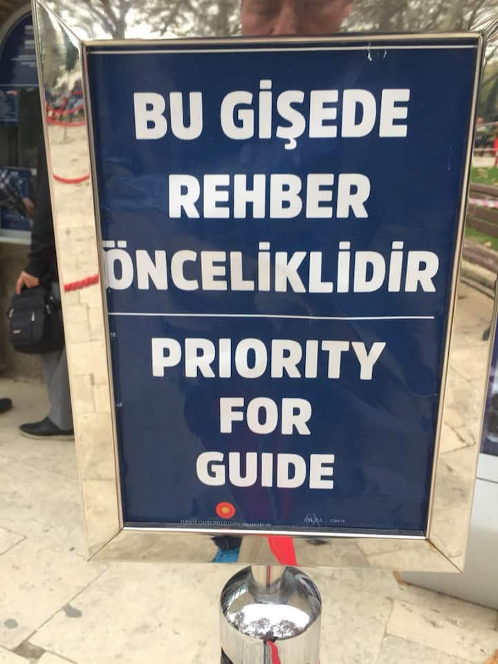 Priority For Guide
