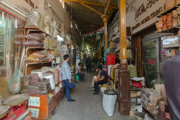Souks street