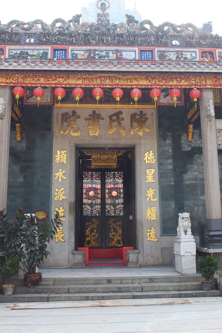 Chan Shu She Yuen Clan House
