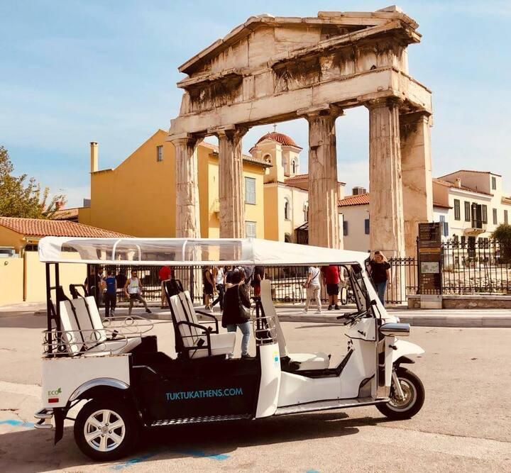 Romain Agora