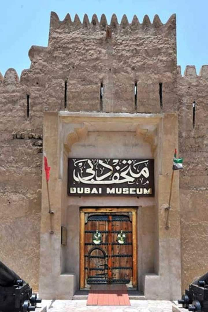Dubai Museum with a touch of history