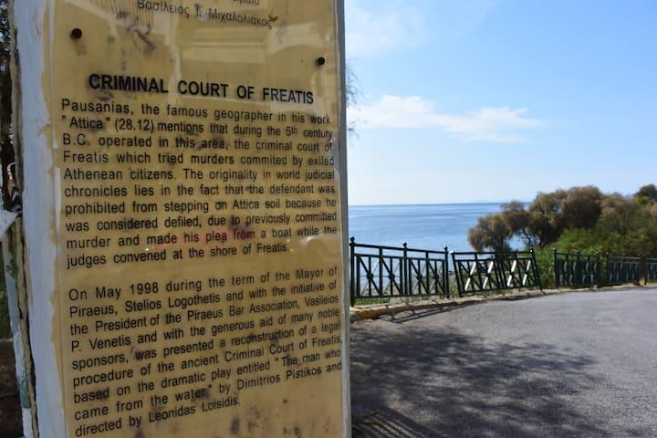 "The ""sea"" court of Athenian Democracy"
