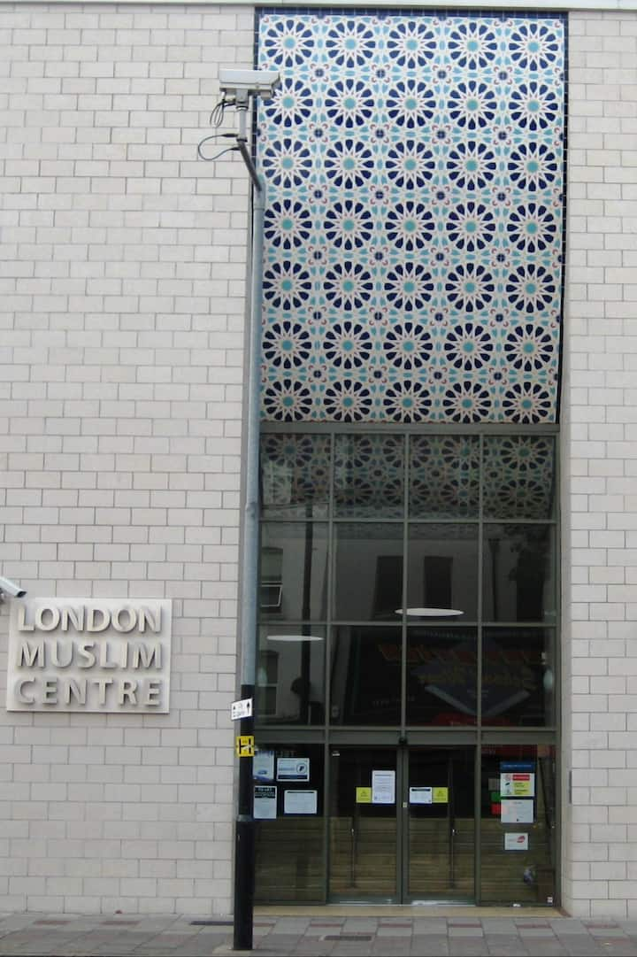 Entrance to the London Muslim Centre