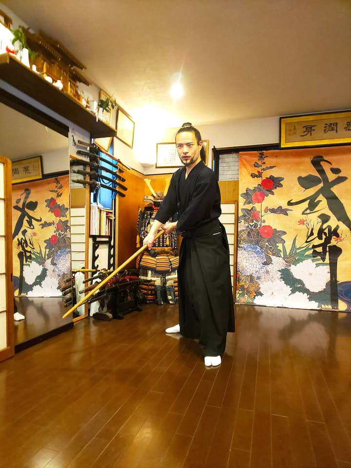 BUGAKU Master Founder : Koshiro Minamoto