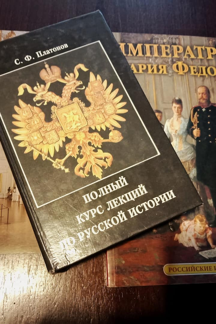 Books on Russian history