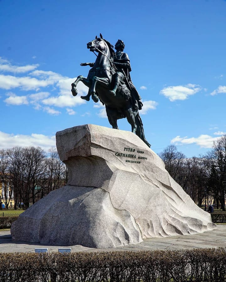 "Monument to Peter I ""Bronze horseman"""