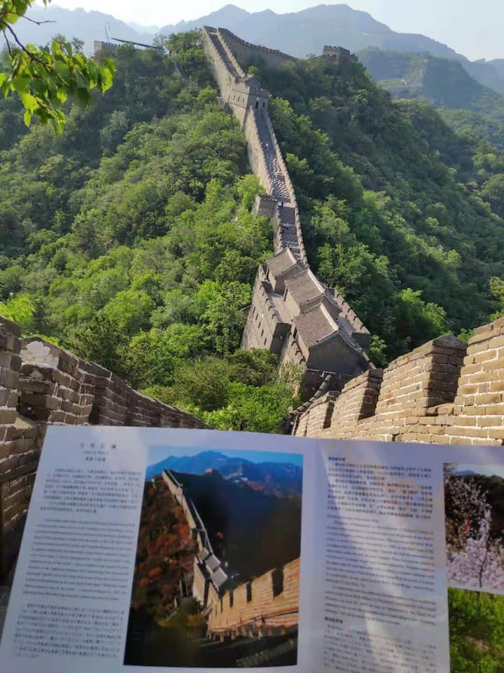 Great Wall and its photo