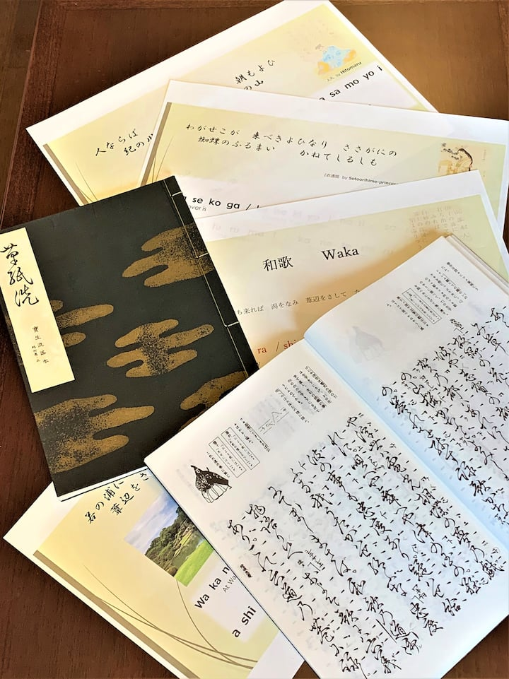 Let's sing Waka, an oldest  poetry Japan