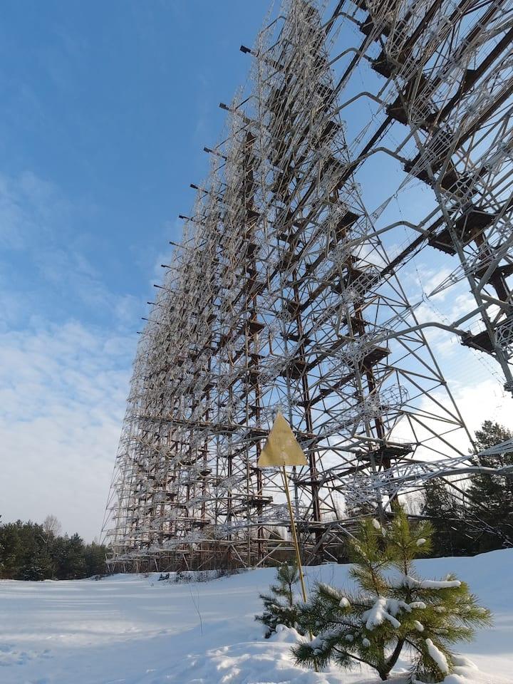 Radar Duga-1
