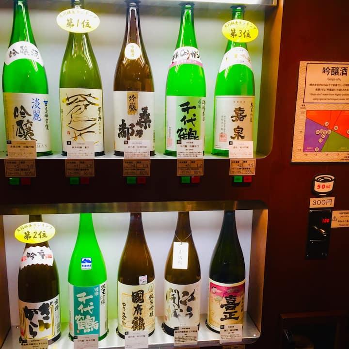 """Yokoso"" with a cup of sake you like."
