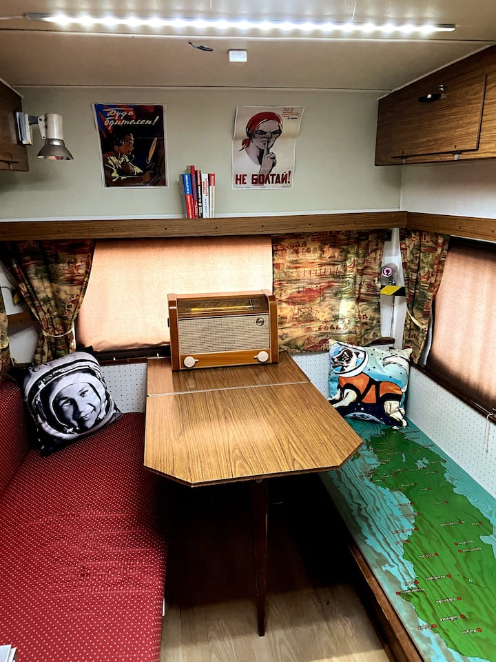 The inside of the caravan.