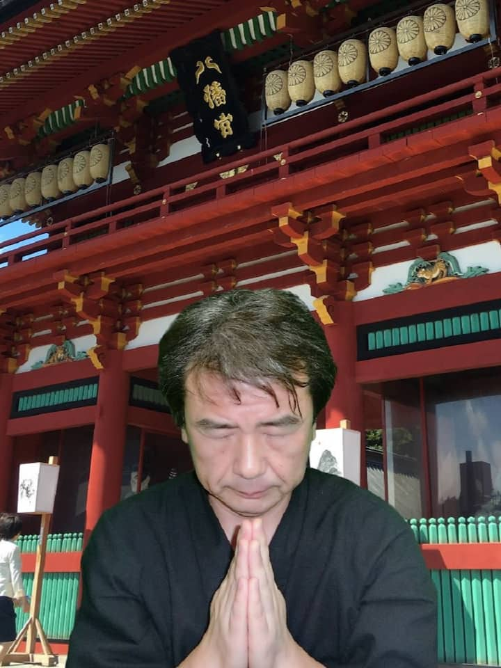 Shrine greeting