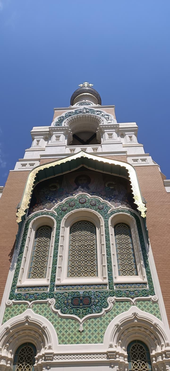 Cathédrale Russe Orthodoxe Saint-Nicolas