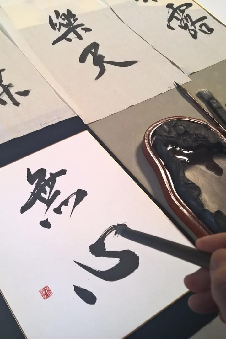 "Zen word  ""Mushin"" (mindlessness)"