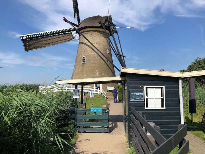 This windmill is open for the public