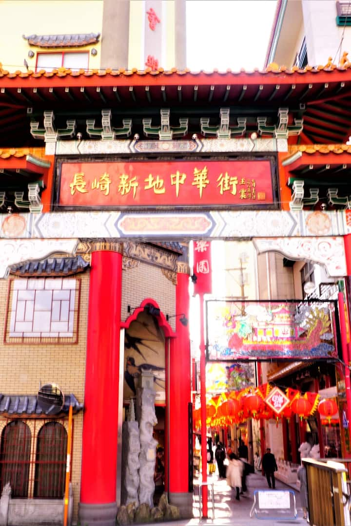 Chinatown Main Gate