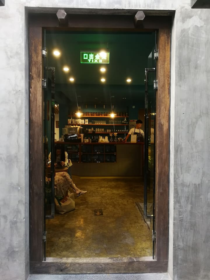 Coffee shop hidden in the Hutong