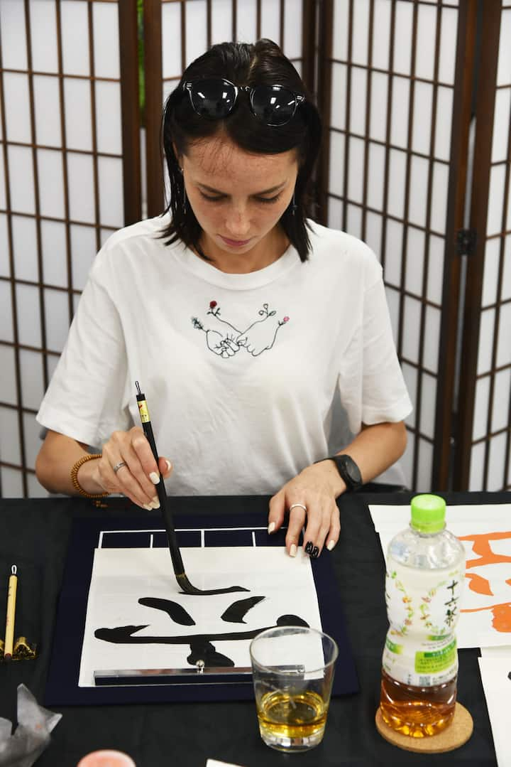 "Writing ""Sky"" in  one Kanji character"