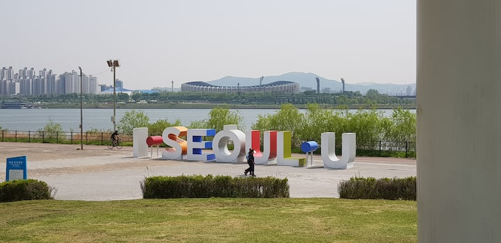 Welcome to SEOUL