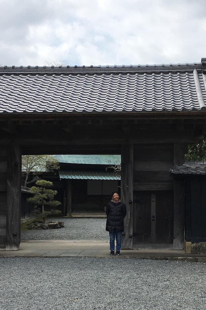 Egawatei residence