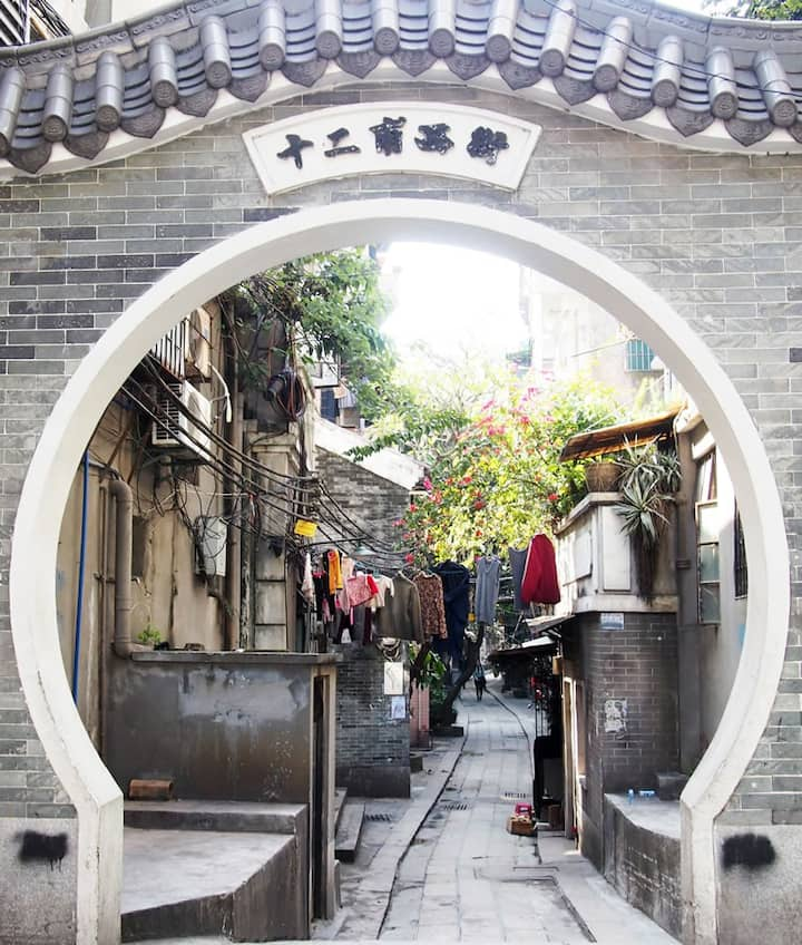 Used To Be A Small Canal In Qing Dynasty
